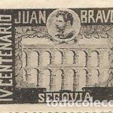 Sellos: CENTENARIO JUAN BRAVO-SEGOVIA-1921-NUEVOS. Lote 142032522