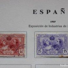 Sellos: 2 SELLOS SERIE EXPOSICIÓN DE INDUSTRIAS DE MADRID. Lote 142094926