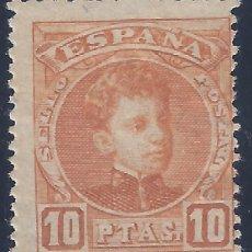 Sellos: EDIFIL 255 ALFONSO XIII. TIPO CADETE. 1901-1905. VALOR CATÁLOGO: 395 €. MH *. LUJO.. Lote 142102718