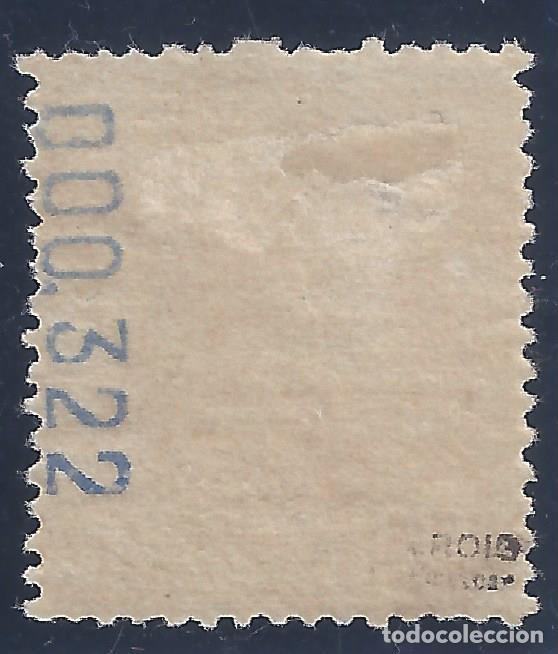 Sellos: EDIFIL 255 ALFONSO XIII. TIPO CADETE. 1901-1905. VALOR CATÁLOGO: 395 €. MH *. LUJO. - Foto 2 - 142102718