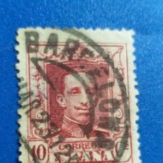 Sellos: USADO. EDIFIL 322. AÑO 1922 - 1930. ALFONSO XIII, TIPO VAQUER. Lote 142224830