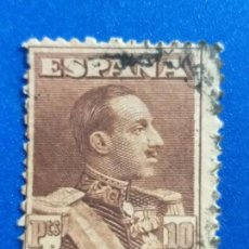 Sellos: USADO. EDIFIL 320. AÑO 1922 - 1930. ALFONSO XIII, TIPO VAQUER. Lote 142227250