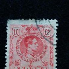 Sellos: SELLO CORREOS. ALFONSO XIII, 10 CTS. AÑO 1922. USADO. 3.. Lote 142272314