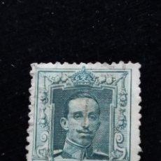 Sellos: SELLO CORREOS. ALFONSO XIII, 10 CTS. AÑO 1922. USADO.. Lote 142273062