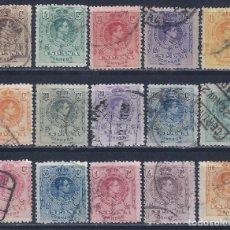 Sellos: EDIFIL 267-280 ALFONSO XIII. TIPO MEDALLÓN. 1909-1922 (SERIE COMPLETA). INCLUYE VARIEDAD 271. LUJO.. Lote 142365426