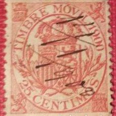 Sellos: ESPAÑA. FISCALES POSTALES, 1900. ESCUDO DE ESPAÑA. 25 CTS. ROJO.. Lote 142630966