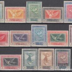 Sellos: ESPAÑA, 1930 EDIFIL Nº 517 / 530 /*/, QUINTA DE GOYA. Lote 142726490