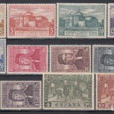 Sellos: ESPAÑA, 1930 EDIFIL Nº 547 / 558 /*/. Lote 142729290