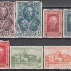 Sellos: ESPAÑA, 1930 EDIFIL Nº 559 / 565 /*/. Lote 142729870