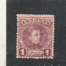 Selos: ESPAÑA 1901-05 EDIFIL NRO. 253 - ALFONSO XIII - CADETE - USADO. Lote 142855029