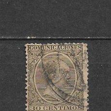 Sellos: SPAIN 1889 ALFONSO XIII EDIFIL 222 - 6/16. Lote 142921558
