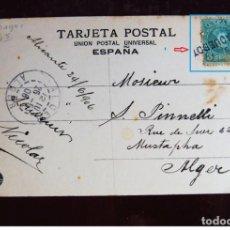 Sellos: ALICANTE - ARGEL AÑO DE 1906 - TARJETA POSTAL CIRCULADA EN VAPOR PAQUEBOT - BONITA PIEZA H. POSTAL. Lote 142954478