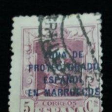 Sellos: SELLO CORREOS ALFONSO XII. 5 CTS. AÑO 1910. PROTECTORADO ESPAÑOL.. Lote 143100382