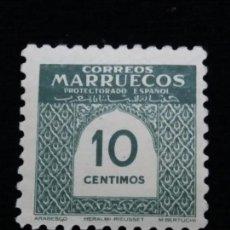 Sellos: SELLOS CORREOS 10 CTS. AÑO 1940. MARRUECOS PROTECTORADO ESPAÑOL. NUEVO.. Lote 143101986