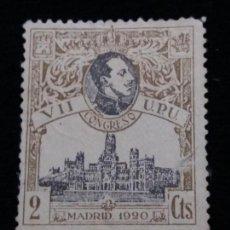Sellos: SELLO CORREOS ALFONSO.XII 2 CTS.1920. NUEVO.. Lote 143102682