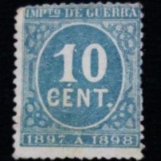 Sellos: SELLO CORREOS. 10 CTS NUMEROS. AÑO 1897 A 1898 NUEVO. Lote 143105058