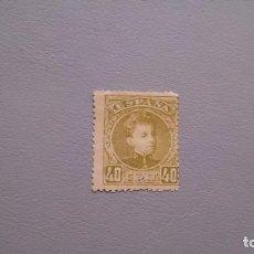 Sellos: ESPAÑA - 1901/05 - ALFONSO XIII - EDIFIL 250 - MH* - NUEVO - TIPO CADETE - VALOR CATALOGO 195€. Lote 143319690