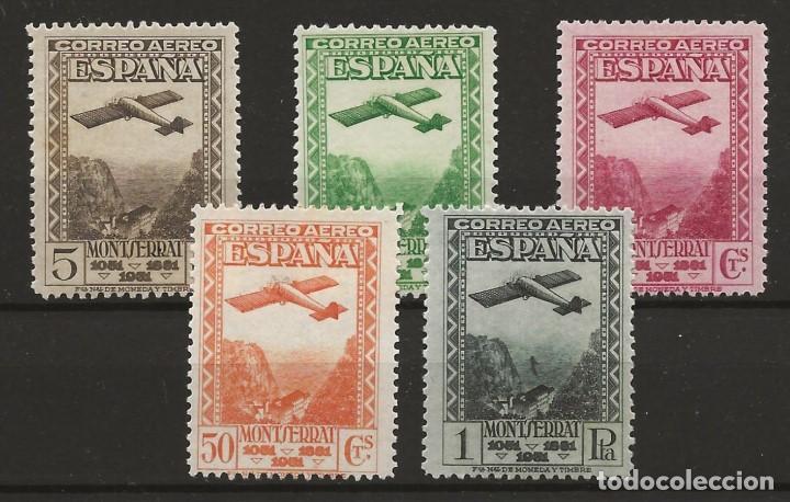 R60/ ESPAÑA, EDIFIL 650/54* 1931, (CON CHARNELA) CATALOGO 120 € (Sellos - España - Alfonso XIII de 1.886 a 1.931 - Nuevos)