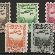 Sellos: R60/ ESPAÑA, EDIFIL 650/54* 1931, (CON CHARNELA) CATALOGO 120 €. Lote 143399074
