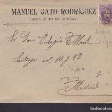 Sellos: F2-11- CARTA ALFONSO XIII CADETE ALTO DE GOMEÁN (LUGO). CARTERÍA CORGO. CON TEXTO. Lote 143457702
