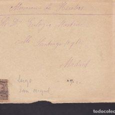 Sellos: F2-11- CARTA ALFONSO XIII PELÓN . MATASELLOS CARTERÍA SAN MIGUEL (LUGO). CON TEXTO. Lote 143459874