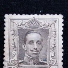 Sellos: SELLO ALFONSO XIII 30 CTS.1922. USADO. Lote 143509054
