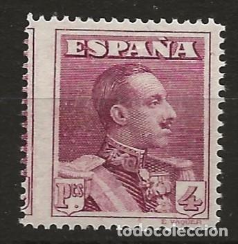 R60/ ESPAÑA EDIFIL 322, MUESTRA - CEROS ***, CATALOGO 300 € (Sellos - España - Alfonso XIII de 1.886 a 1.931 - Nuevos)