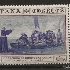 Sellos: R60/ ESPAÑA, EDIFIL 542**, 1930, CATALOGO 23,00€, QUINTA DE GOYA. Lote 143695302