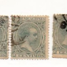 Sellos: ESPAÑA. ALFONSO XIII, 1889-99. EDIFIL 213 2 CTS. VERDE. Lote 143727606