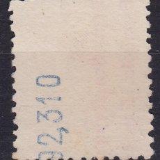 Sellos: VV5- ALFONSO XIII REPÚBLICA 5 CTS EDIFIL 594 VARIEDAD NUMERACÓN. USADO. Lote 143729634