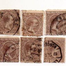 Sellos: ESPAÑA. ALFONSO XIII, 1889-99. EDIFIL 219 15 CTS. CASTAÑO VIOLETA. Lote 143731702