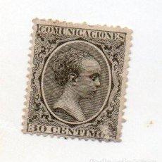 Sellos: ESPAÑA. ALFONSO XIII, 1889-99. EDIFIL 222 30 CTS. . Lote 143734658