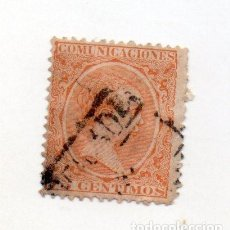 Sellos: ESPAÑA. ALFONSO XIII, 1889-99. EDIFIL 225 75 CTS. . Lote 143737550