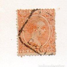 Sellos: ESPAÑA. ALFONSO XIII, 1889-99. EDIFIL 225 75 CTS. . Lote 143737710
