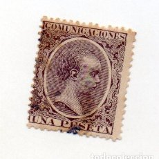 Sellos: ESPAÑA. ALFONSO XIII, 1889-99. EDIFIL 226 1PTA. Lote 143738038