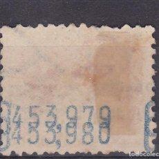 Sellos: VV6- ALFONSO XIII REPÚBLICA EDIFIL 598. VARIEDAD DOBLE NUMERACIÓN. Lote 143751078