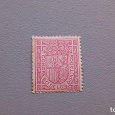 Sellos: ESPAÑA - 1896-1898 - ALFONSO XIII - EDIFIL 230- MNH** -NUEVO - CENTRADO - ESCUDO DE ESPAÑA.. Lote 143752326