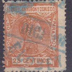 Sellos: VV7-ALFONSO XIII COLONIAS MATASELLOS AZUL ELOBEY . Lote 143754306