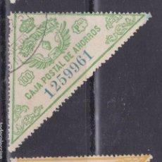 Sellos: VV7-CAJA POSTAL 100 PTAS USADO SONSECA TOLEDO . FORMATO GRANDE 70 X 35 MM. Lote 143755222