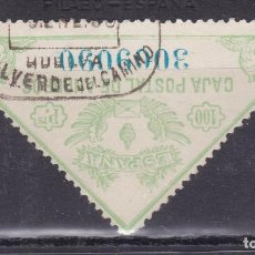 Sellos: VV7-CAJA POSTAL 100 PTAS USADO VALVERDE DEL CAMINO HUELVA. FORMATO GRANDE 70 X 35 MM. Lote 143755394