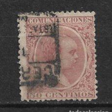 Sellos: ESPAÑA 1889-1899 EDIFIL 224 USADO- 1/45. Lote 143787446