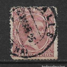Sellos: ESPAÑA 1889-1899 EDIFIL 224 USADO- 1/45. Lote 143787470