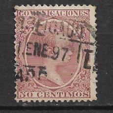 Sellos: ESPAÑA 1889-1899 EDIFIL 224 USADO- 1/45. Lote 143787482