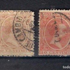Sellos: ESPAÑA 1889-1899 EDIFIL 217/218 USADOS - 1/46. Lote 143788858