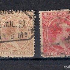 Sellos: ESPAÑA 1889-1899 EDIFIL 217/218 USADOS - 1/46. Lote 143788902