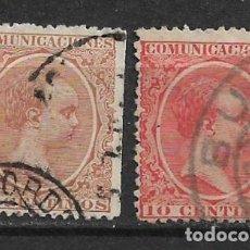 Sellos: ESPAÑA 1889-1899 EDIFIL 217/218 USADOS - 1/46. Lote 143789038