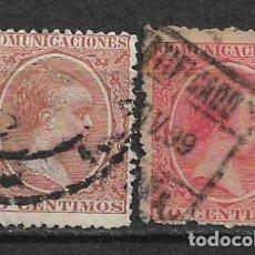 Sellos: ESPAÑA 1889-1899 EDIFIL 217/218 USADOS - 1/46. Lote 143789090