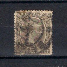 Sellos: ESPAÑA 1889 - 1899 EDIFIL 222 USADO - 1/46. Lote 143789366