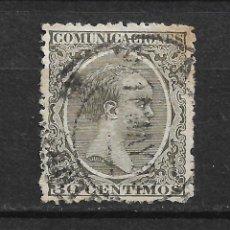 Sellos: ESPAÑA 1889 - 1899 EDIFIL 222 USADO - 1/46. Lote 143789402