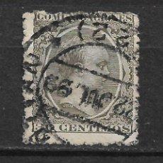 Sellos: ESPAÑA 1889 - 1899 EDIFIL 222 USADO - 1/46. Lote 143789442
